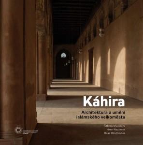 Kahira_Islam