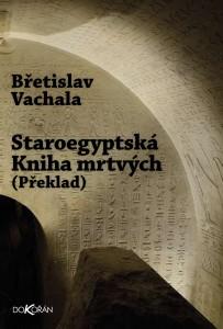 Vachala_BD